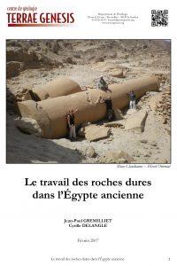 Le travail de la roche dans l'Egypte ancienne
